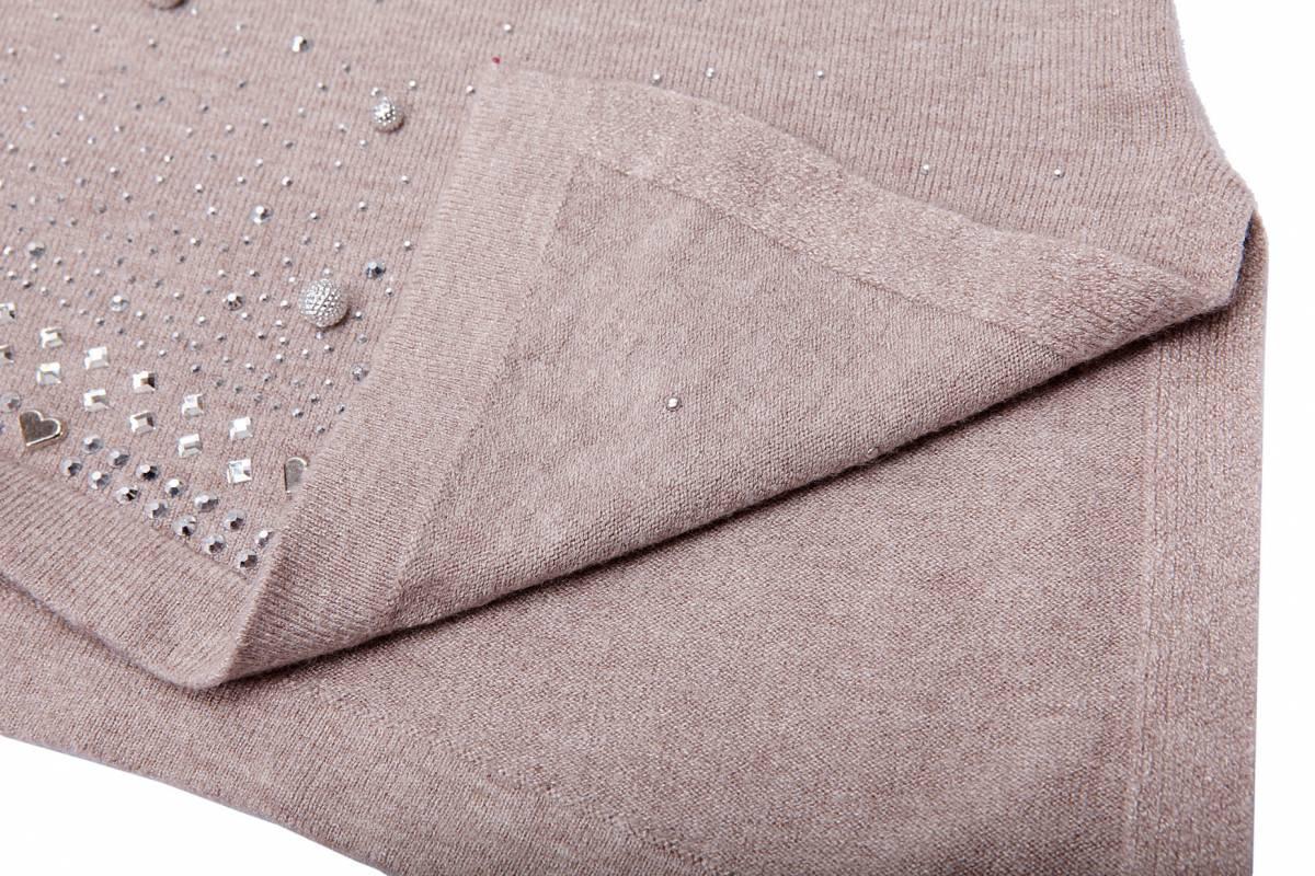 Women's Knittde Sweater